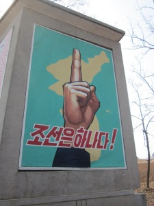 "Things this could say: ""DPRK Number One!"" or ""This is how many banners you have to steal from a hotel to get a 15 year prison term."" or ""Quick! Glance up! Haha, you stupid American imperialists do anything we say!"" or ""If I've told you once I've told you a thousand times. You don't need to eat to be happy!"""